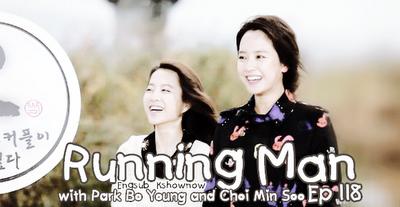 Running Man: Ep  118 | peaceminusone
